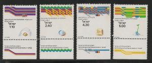 Israel #718-21 VF MNH Tabs - Technology 1979