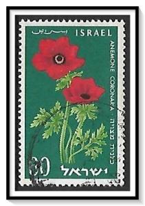 Israel #157 Flowers Used