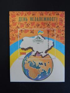Post stamp, Ukraine, 1994, №1 B-R-UA