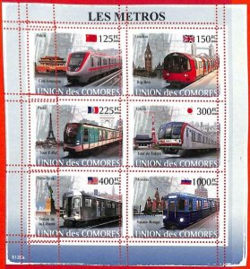A3178 - COMOROS, ERROR MISSPERF, Miniature s: 2008, Subway, Metro, Trains, Flags