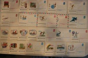 Russian Russia USSR Postal Stationary envelope Lot 24 Olympics 1980 unused Mint