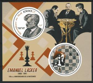 Mali 2018 CHESS Emanuel Lasker 150th.Anniversary of his Birth 1868-1941 S/S MNH