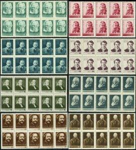 BULGARIA #950-957 Postage Stamp Collection Blocks EUROPE 1956 Mint NH OG