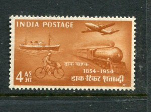 India #250 Mint
