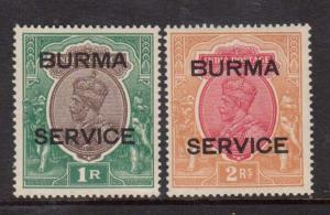 Burma #O11 - #O12 VF/NH Duo