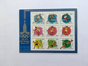 1980 BURUNDI Stamps + Block 113 A Olympics Moscow  MNH