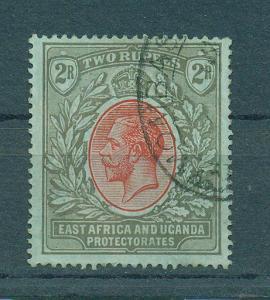 East Africa & Uganda Protectorate sc# 50 (3) used cat value $45.00