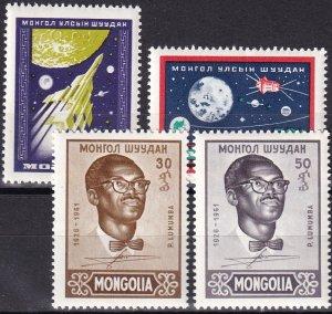 Mongolia #189-90 MNH  CV $6.05 (Z9338)