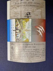 Israel 1027 XFNH, CV $5.50