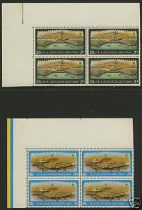 Saudi Arabia 893-4 TL Blocks MNH King Khalid International Airport, Aircraft