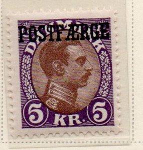 Denmark Sc Q9 1941 5 kr Christian X Post Faerge overprint stamp mint