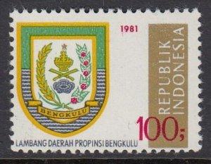 Indonesia 1138 Bengkulu mnh