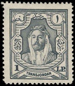 Jordan Scott 169-184 Gibbons 194b-207 Mint Set of Stamps