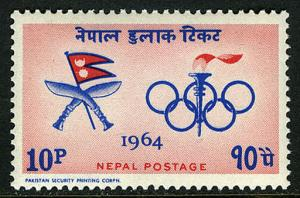 Nepal 178, MNH. Olympics, Tokyo. Nepalese Flag and Sword, 1964