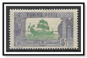 Tunisia #57 Carthaginian Galley NG