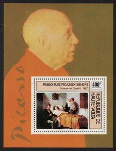 Upper Volta Pablo Picasso Painter MS 1975 MNH MI#Block 37