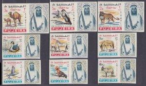 1965 Fujairah 40-48b Fauna 17,00 €