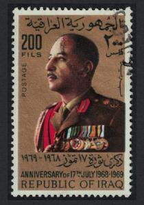 Iraq Anniversary of 17 July Revolution 200 Fils 1969 Canc SC#509 SG#849