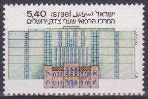Israel #708 MNH VF (ST1444)