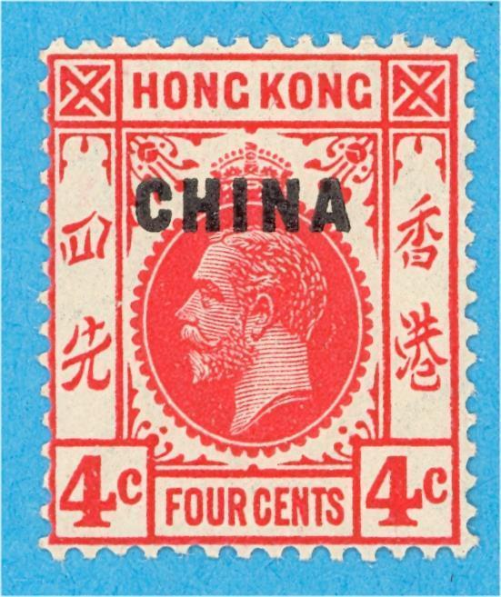 BRITISH OFFICES IN CHINA 19  MINT NEVER HINGED OG ** NO FAULTS  VERY FINE! - A