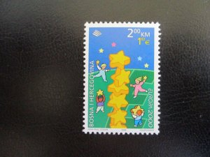Bosnia and Hercegovina #348 Mint Never Hinged (M7O4) - Stamp Lives Matter! 2