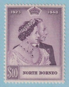 NORTH BORNEO 239 MINT  NEVER HINGED  OG *  NO FAULTS EXTRA FINE !