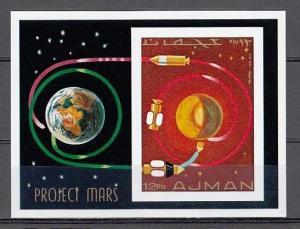 Ajman, mi Cat. 684, BL232 B.Projet Mars, Space Imperf S/Feuille