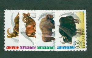Bulgaria 4159-62 MNH MJMMLS CV $2.75 BIN $1.65