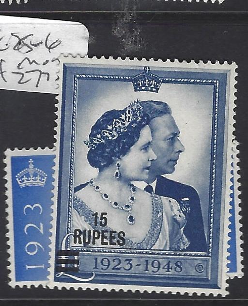 BR PO IN THE MIDDLE EAST MUSCAT  (PP2709B) ON GB SILVER WEDDING SG 25-6  MOG