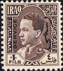 Iraq   #O75  MH