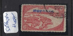 BRUNEI JAPANESE OCCCUPATION  (PP2010B) 6C   SG J8     VFU