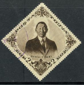 TANNU TUVA 1936 2k President Gyrmittazi Pictorial Issue Sc 72 VFU