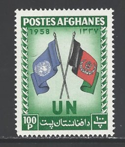 Afghanistan Sc # 461 mint never hinged (RS)