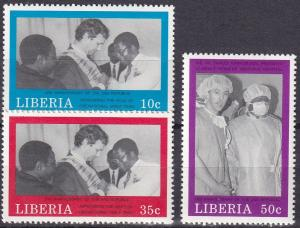 Liberia #1110-2 MNH CV $4.80 (A19189)