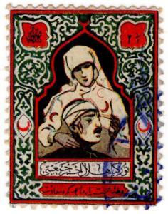 (I.B) Turkey Great War Cinderella : Red Crescent Fund