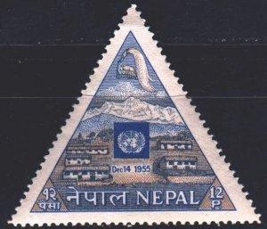 Nepal. 1956. 97. Un, mountains, landscape. MLH.