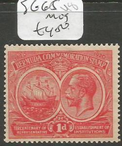 Bermuda SG 65 MOG (4cho)