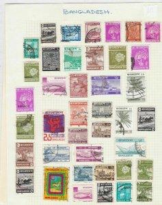 bangladesh stamps  ref r8631