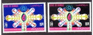 KUWAIT 616-7 MH SCV $3.25 BIN $1.30 WHO