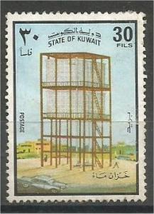 KUWAIT, 1978, mint 30f, Water tower, Scott 747b