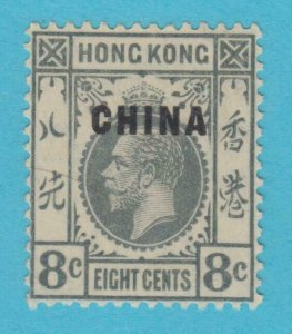 GREAT BRITAIN OFFICES IN CHINA 5  MINT HINGED OG * NO FAULTS VERY  FINE !