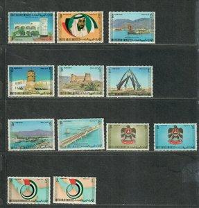United Arab Emirates Sc#13-24 M/NH/VF, Cv. $107