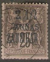 France Off Zanzibar 22 Cer 24 Mint Fine 1896 SCV $9.25
