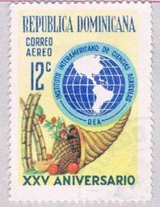 Dominican Republic Globe 12c - pickastamp (AP104017)