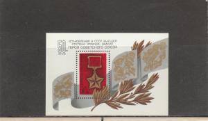 RUSSIA 5249 SOUVENIR SHEET MNH 2019 SCOTT CATALOGUE VALUE $1.50