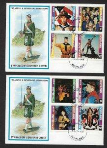 1978 Scotland Eynhallow Boy Scouts FDC