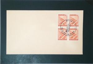 Austria 1946 Vienna Liberation Anniversary Cover, 4g Block of Four - Z3321