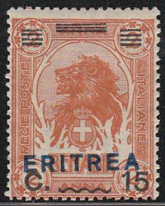 Eritrea Surcharged W/Bars (Scott #61) MVLH