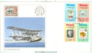 KENYA 1979 AVIATION #154-57..SET on NICE FDC