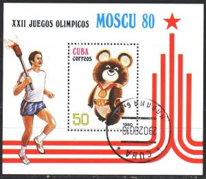 Cuba. 1980. bl61. Moscow, summer olympic games. USED.